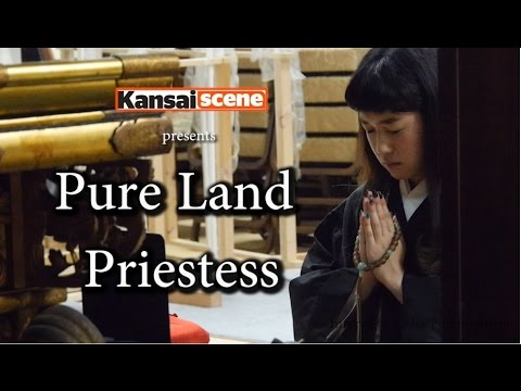 Adventures in Kansai: The dreams and realities of a Pureland priestess