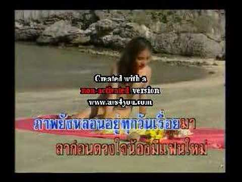 S..y Collection, thai Karaoke