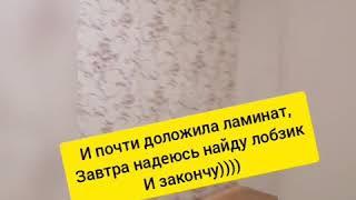 Ремонт своими руками продолжается))