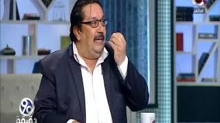 النائب محمد أبو حامد: تعديل قانون الجمعيات الأهلية على رأس أولويات البرلمان