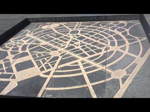 Макет карты Еревана