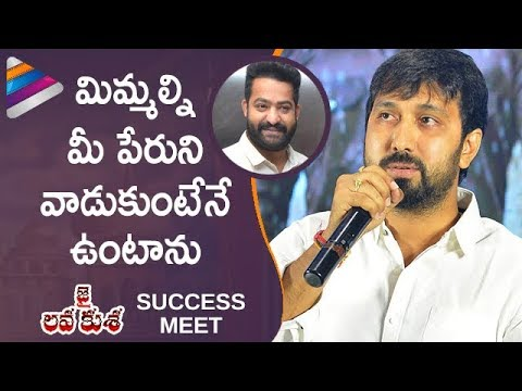 Director Bobby Speech | Jai Lava Kusa...