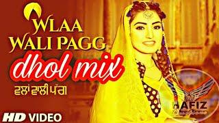 Wlaa_Wali_Pagg Dhol_Mix Anmol_Gagan_Maan DJ Flow DJ_Lishkara Hafiz_Creations