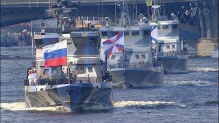 В Санкт-Петербурге завершился главный парад в честь Дня ВМФ.