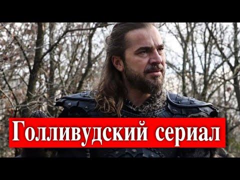Энгин Алтан Дюзьятан в голливудском сериале