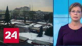 """""""Погода 24"""": на Крым обрушился сильный снегопад - Россия 24"""