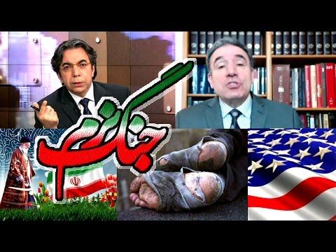 IRAN, VOA Persian, صفحه آخر « جنگ نرم ـ جنگ سرد »؛