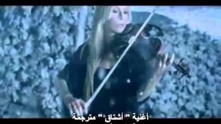 أغنية أشتاق من مسلسل أسميتها فريحة مترجمة