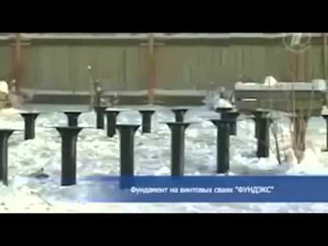 Услугами ямобура пользуются, когда нужно установить уличные фонари или ж/б опоры лэп, закрутить винтовые сваи или пробурить скважину под воду. Применение ямобуров позволяет сократить сроки строительства и повысить производительность земляных работ. Область применения спецтехники: