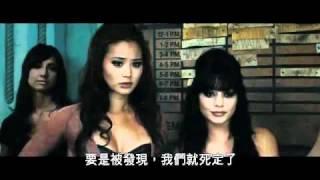 【殺客同萌】Sucker Punch 中文電影預告