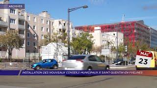 Yvelines | Installation des nouveaux conseils municipaux à Saint-Quentin-en-Yvelines