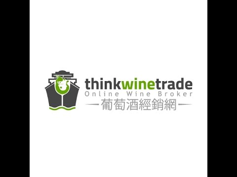 How to import your wine to Hong Kong easily!