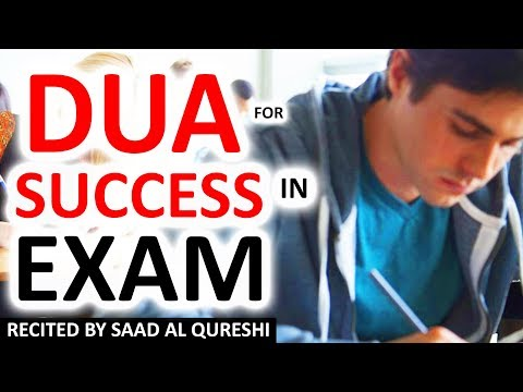 WAZIFA DUA For Success & Victory In Exam & In Everything ♥ ᴴᴰ