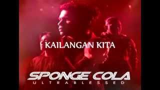 Sponge Cola Ultrablessed Album Nonstop Music