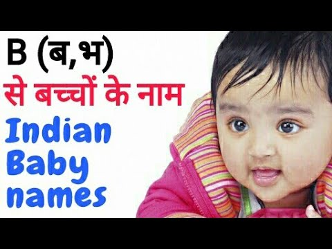 Hindu baby names: Letter B