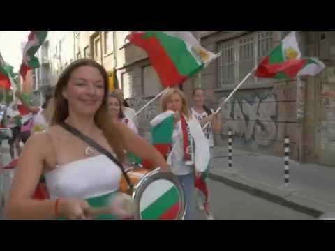 Flash Mob - Bulgaria Men's National Volleyball Team - 2015