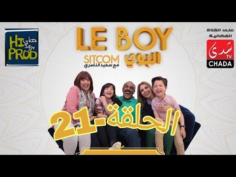 lboy  (Maroc) Episode 23