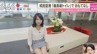 【美人女子アナ】 宇垣美里 (うがみさ) 美脚&Gカップ