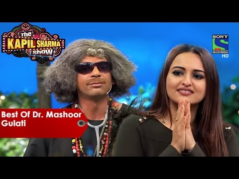 Thumbnail: Best Of Dr. Mashoor Gulati - Sonakshi Sinha Special - The Kapil Sharma Show