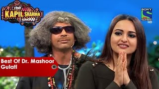 Gambar cover Best Of Dr. Mashoor Gulati - Sonakshi Sinha Special - The Kapil Sharma Show