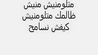 Saber -Elroba3y-Nwakel-3alek-raby