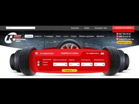 ✔Hankook Winteri*Pike RS W419 зимней шины ➨ ОБЗОР от Lester.uaиз YouTube · С высокой четкостью · Длительность: 2 мин43 с  · Просмотры: более 35.000 · отправлено: 29.07.2015 · кем отправлено: Интернет-магазин шин Lester.ua