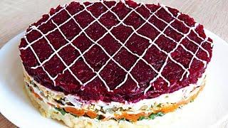 Салат Слоёный Овощной Просто и Вкусно. Овощной Салат на Новый Год.