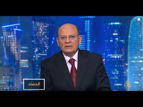 الحصاد- دلالات مقاطعة الدول الأوروبية الكبرى للسعودية  - نشر قبل 17 دقيقة
