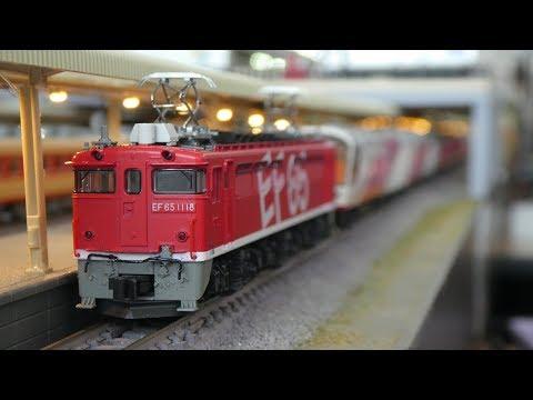 鉄道模型(Nゲージ):アトリエminamo vol.186:EF65 +「スーパーエクスプレスレインボー」