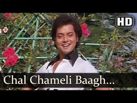 Chal Chameli Baagh Mein (HD) - Krodhi 1981 Song - Sachin Pilgaonkar - Dharmendra - Zeenat Aman
