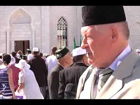 Открытие Белой мечети (Ак мэчет). Булгары. Часть 2