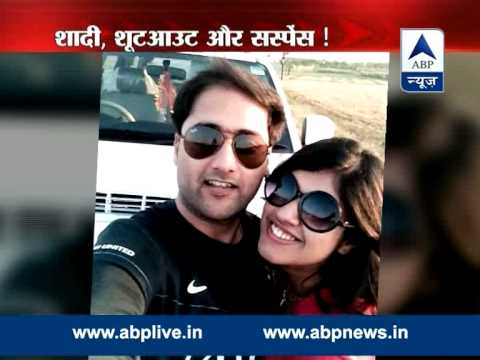Sansani: Marriage, shootout and suspense! Engineer shot dead publicly