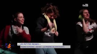 """Coup de coeur culture : """"Les petites reines"""", une épopée en vélo au Prisme d'Elancourt"""