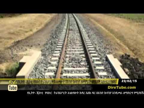 DireTube News - Ethiopia-Djibouti railway to start next October