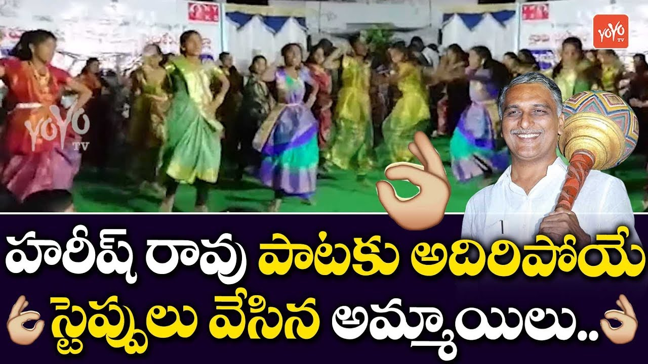 School Girls Dance for Harish Rao DJ Songs | Siddipet MLA | CM KCR | TRS  Songs | KTR | YOYO TV
