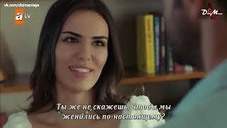 Никто не знает 11 серия русские субтитры