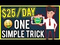 Earn $25 a Day on Fiverr With This ONE Simple TRICK!