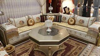 💜💕 أناقة الصالونات المغربية بين التقليدي و العصري💜💕
