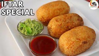Ramzan Special Amazing Snacks Recipe |इफ्तार में बनाएं हरियाली अंडा कबाब की रेसिपी।Iftar recipe
