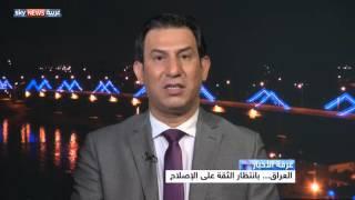 العراق.. بانتظار الثقة على الإصلاح