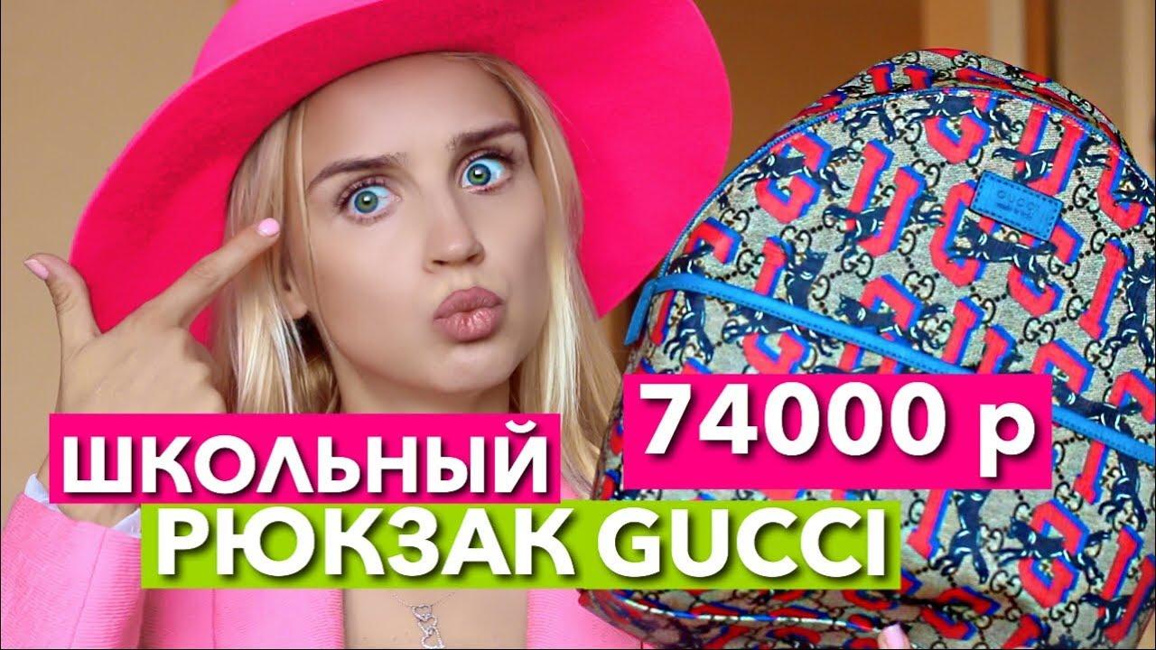 💼💼💼КРУТОЙ ШКОЛЬНЫЙ РЮКЗАК С Алиэкспресс! 👫👫👫👫 - YouTube