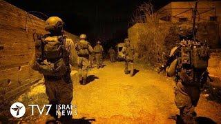 Израиль арестовал членов сети ХАМАС   TВ7 Новости Израиля   19.06.18