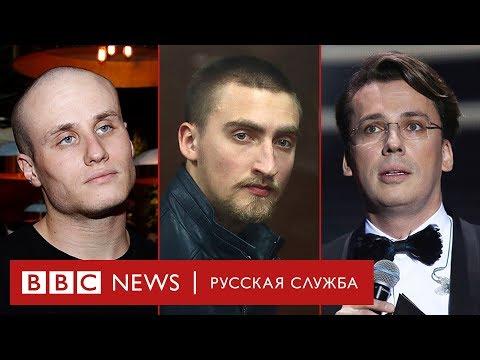 От Дудя до Галкина: кто и как поддержал Павла Устинова