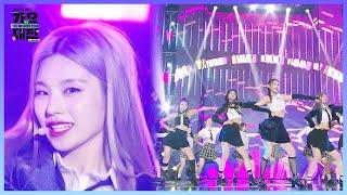 '흥 뿜뿜' ITZY, 새로운 복고 여신 'Roly Poly'ㅣ2020 SBS 가요대전 in DAEGU(sbs 2020 K-Pop Awards)ㅣSBS ENTER.