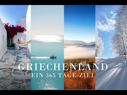 Visit Greece | A 365 Day Destination (Narrative) (German)