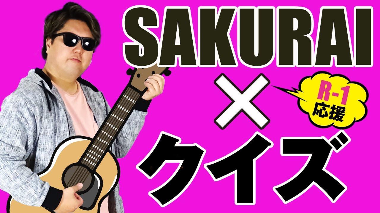 芸人 Sakurai