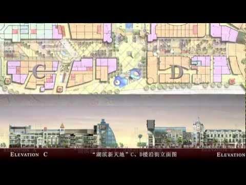 Kaifeng Mall Master Plan China