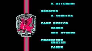 Blaster Master - Blaster Master Ending. (NES) - User video