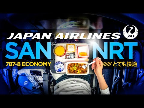 Japan Airlines 787-8 Economy Review (SAN-NRT)