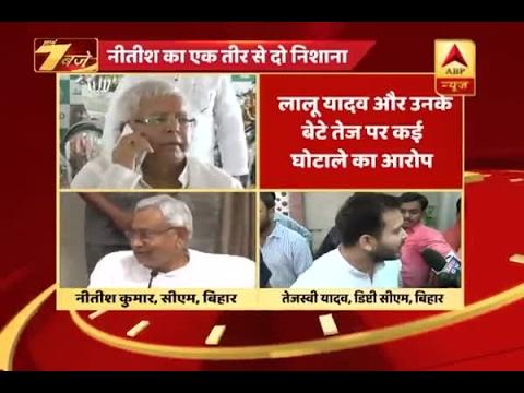 Nitish Kumar breaks his silence on allegations on Lalu Prasad Yadav, says BJP should get i